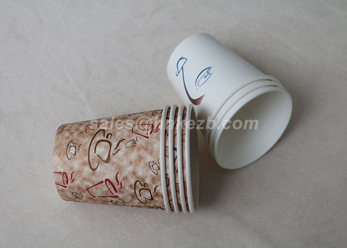 200ml Disposable Insulated Paper Cups For Coffee Custom Logo Printed