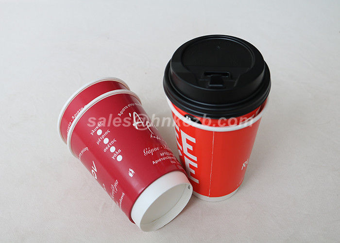 Multi Color 380ml Custom Printed Paper Cups , Espresso Disposable Cups 12oz
