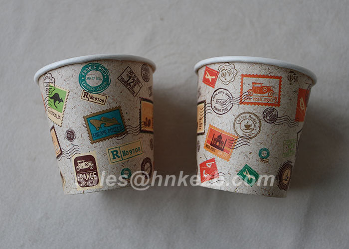 Disposable Single Wall PE Coated Hot Drink 200ml Biodegradable Paper Cup FDA